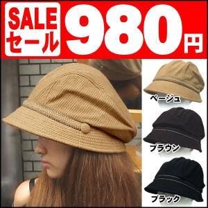 帽子 セール
