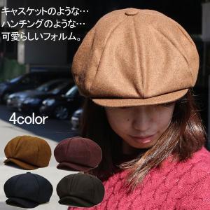 帽子 メンズ ぼうし ボウシ 帽子 おしゃれ 帽子 ハンチング 帽子 レディース キャスケット  キャップ|missa-more