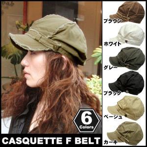 帽子 レディース キャスケット/レディース/ぼうし/帽子メン...