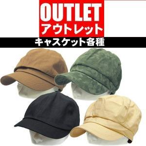 (アウトレット 訳あり わけあり) アウトレット 帽子 メンズ メンズ帽子キャスケット 帽子メンズキャップ 帽子 ぼうし ハンチングキャスケット帽子|missa-more