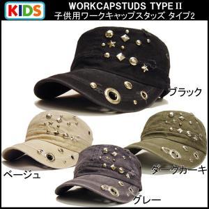 帽子 キッズ 子供キャップ 帽子 子供用 kids ワークキャップ  キャップ 帽子 ジュニア 親子 おそろい 帽子|missa-more