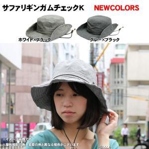 帽子 アドベンチャーハット/レディース UVカット 紫外線対...