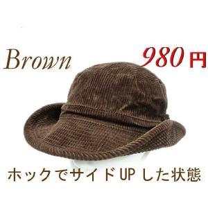 帽子 ハット  お届けはポスト投函(同梱・ギフト包装・代引き不可) この帽子はセール品と致しまして9...