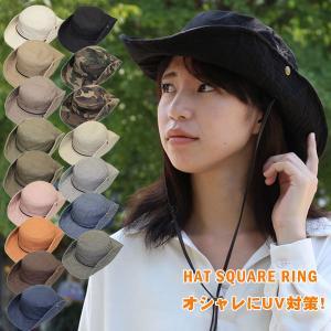 帽子 アウトドア 帽子 メンズ UVカット帽子 メンズ帽子レディース 登山 帽子アドベンチャーハット...