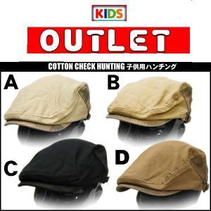 cf2a28f22aec0 アウトレット 帽子 キッズ(kids ) 子供帽子 kids ハンチング ぼうし 子供サイズ