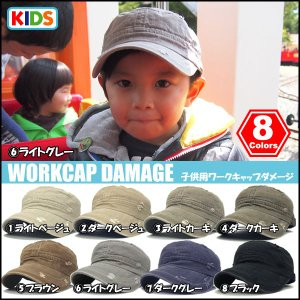 帽子 キッズ/キャップ/帽子/子供用 kids ワークキャップ/ジュニア/小さいサイズ/ぼうし|missa-more