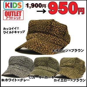 帽子 キッズ 帽子 アニマル 子供 キッズ キッズキャップ 帽子 ピンク KIDS ぼうし ガールズ 小さいサイズ  帽子 レディース Sサイズ|missa-more