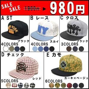 (アウトレット 訳あり わけあり) 帽子/キャップ/メンズ ...