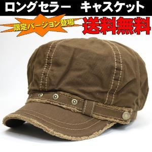 【帽子】★キャスケット 帽子 レディース キャップ 30代 40代 50代 送料無料 帽子 メンズ ぼうし bousi 限定|missa-more