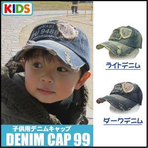 帽子 キッズ/キッズ/子供用/kids/ジュニア帽子 ぼうし ボウシ 親子 おそろい 帽子|missa-more