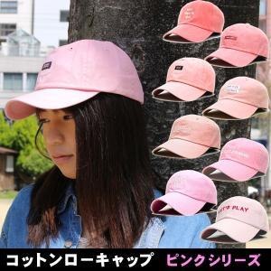 帽子 ローキャップ CAP レディース帽子 レディース キャップ ピンク カーブキャップ 通販 帽子 婦人帽子 メンズキャップ ゴルフ 帽子|missa-more