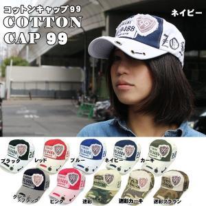 帽子 キャップ  帽子 屋 メンズキャップ レディース ぼうし ボウシ CAP 通販 帽子 メンズ ファッション|missa-more