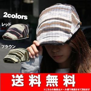 帽子メンズ 帽子 メンズ 帽子ハンチング 帽子 キャップ 帽子レディース ぼうし|missa-more