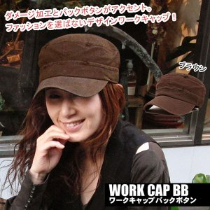 帽子/キャップ/メンズ/ワークキャップ/ぼうし/帽子レディースキャップ/ポイント ゴルフ帽子|missa-more