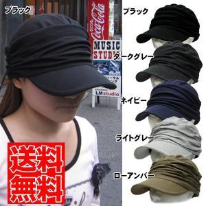 帽子 レディース 婦人帽子 送料無料 母の日 キャップ ワークキャップ 帽子メンズ  ぼうし  20代 30代 40代 50代 遠足 旅行 bousi|missa-more