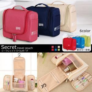 トラベルポーチ 旅行用 バッグインバッグ  旅行 収納バッグ...