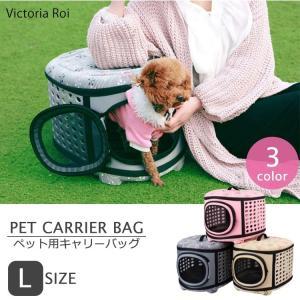 キャリーバッグ Lサイズ 軽量 小型犬用 猫用 おでかけ ペットキャリーケース 折り畳み式 持ち運び 可愛い 肉球 L SIZE 宅配便送料無料|missbeki