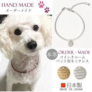 犬 首輪 おしゃれ 中型犬 小型犬 フェイクレザー かわいい 犬首輪 犬の首輪 猫用首輪 ペット ネックレス 手作り オーダーメイド 送料無料|missbeki