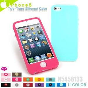 【在庫処分・送料無料】 スマホケース アイフォン5s iPhone5 iPhone5S iPhoneSE カバー 2トンカラー ボタンシリコン ケース ゆうパケット便送料無料|missbeki