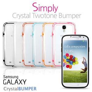 【在庫処分・送料無料】 ギャラクシーs5 ケース GALAXY S5 ケース  galaxy携帯カバー 携帯ケース スマートフォンカバー スマホケース クリスタルバンパー|missbeki