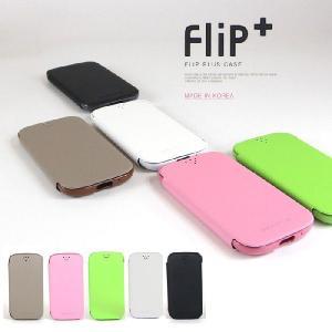 【在庫処分・送料無料】 スマホケース アイフォンケース iPhone5/5s/se  フリッププラスケース ゆうパケット便送料無料|missbeki