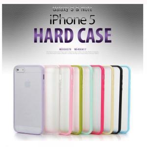 【在庫処分・送料無料】 iPhone5/5s/se  カバー スモークバンパーカラーケース ゆうパケット便送料無料|missbeki
