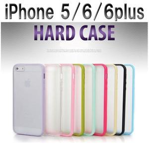 スマホケース カバー iPhone6 iPhone6s スモークバンパーカラーケース アイフォン6 ケース アイフォン6s Smoke Bumper Color Case ゆうパケット便送料無料|missbeki