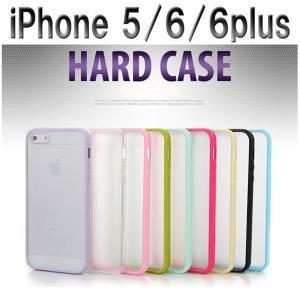【在庫処分・送料無料】アイフォン6sプラス ケース ハード アイフォン6プラスケース 可愛い シンプル おしゃれ スマホケース カバー iPhone用ケース|missbeki