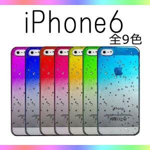 【在庫処分・送料無料】アイフォン6sプラス ケース ハード アイフォン6プラスケース 透明 水玉 可愛い おしゃれ スマホケース カバー iPhone用ケース|missbeki