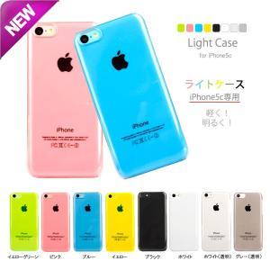 【在庫処分・送料無料】アイフォン5c ケース iPhone5c ケース アイフォンケース ハードケース|missbeki