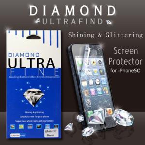 【在庫処分】iPhone 5c 保護フィルム Diamond Screen Protector 透過率97% iPhone 5c 送料無料|missbeki