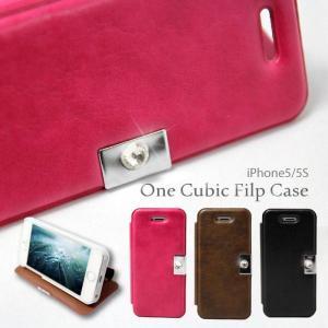【在庫処分・送料無料】  iPhone5 iPhone5s iPhoneSE  ケースアイフォン5ケース  One Cubic Flip Case|missbeki