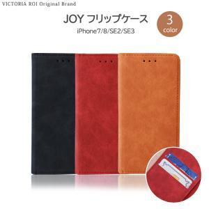 本革iPhoneX iPhone8/7 iPhone6S/6  iPhone SE/5S/5 ジョイハードフリップケース 本革ハードケース|missbeki