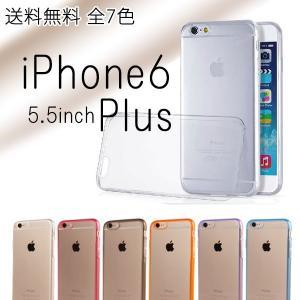 【在庫処分・送料無料】アイフォン6sプラス ケース ハード アイフォン6プラスケース 透明 クリア シンプル おしゃれ スマホケース カバー iPhone用ケース|missbeki