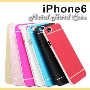 【在庫処分・送料無料】スマホケース アイフォン6 カバー 大人気  iPhone6 iPhone6s メタルハードケース|missbeki