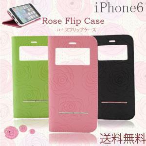 スマホケース アイフォン6  iPhone6/6s 3色 アイフォン6ケース かわいい フリップ カード収納 ROSE slide flip ゆうパケット便送料無料|missbeki