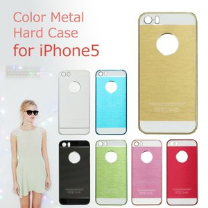スマホケース アイフォン iPhone5/5S/iPhoneSE カバー 大人気 プレゼント カラーメタルハードケースゆうパケット便送料無料|missbeki