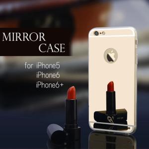 スマホケース アイフォン6プラス iPhone6Plus iPhone6s Plus3色 大人気 おしゃれ シリコンケース ミラーゼリーケース ゆうパケット便送料無料|missbeki