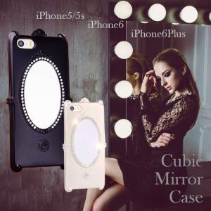 【在庫処分・送料無料】アイフォン6sプラス ケース ハード アイフォン6プラスケース 鏡 おしゃれ ゴージャス キラキラ スマホケース カバー iPhone用ケース|missbeki