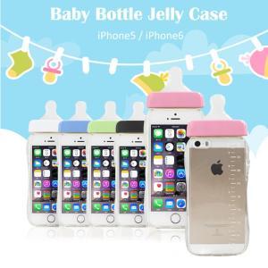 スマホケース カバー にんき おしゃれ iPhone6/6s 4.7インチ   5色 シリコンケース iPhone6/6s ケース ベビーミルクボトルゼリーケース ゆうパケット便送料無料|missbeki