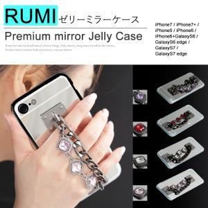 スマホケース iPhone6+/6plus ルミゼリーミラーケース  ミラーフィンガリング柔らかい RUMI Premium mirror Jelly Case ゆうパケット便送料無料|missbeki