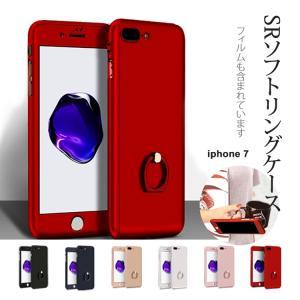 スマホケース  iPhone7 カバー フィルム付 カバーケー SRソフトリングケース ゆうパケット便送料無料|missbeki