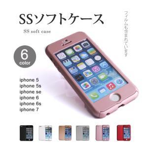 スマホケース  iPhone7 スマホカバー フィルム付 SSソフトケース  ゆうパケット便送料無料|missbeki