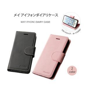 スマホケース  iPhone X ケース アイフォンX 手帳型 スマホカバー スタンダード メイダイアリーケース 送料無料|missbeki