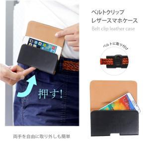 アイフォン5 アイフォン5s スマホケース  iPhone5  iphone5sケース カバー スマホカバー iphoneケース ベルトクリップレザースマホケース 送料無料|missbeki