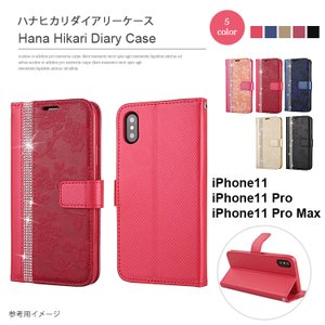 iPhone11 iPhone11proケース 手帳型  アイフォン iPhone11 アイフォン iPhone11pro ケース  おしゃれ 花柄 送料無料 missbeki