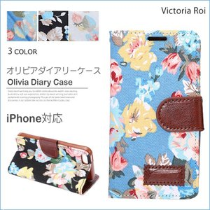 iPhone ケース 手帳型 iPhoneXR iPhoneXS iPhone7 iPhoneX iPhone8 カバー iPhone6 iPhone5 iPhoneSE カード収納 可愛い 花柄 送料無料|missbeki