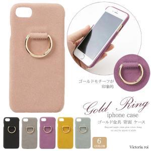 iphone8 ケース iphone7ケース ゴールド金具 背面 iPhoneケース アイフォンスマホケース トレンド ゴールドモチーフ 印象的 ディープシリーズ 送料無料 buy|missbeki