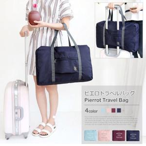 折りたたみバッグ 旅行バッグ スーツケース トラベルバッグ トラベルポーチ ボストンバッグキャリーに通せる多機能大量収納 ゆうパケット便送料無料|missbeki