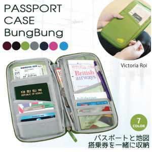 パスポートケース カバー トラベルポーチ トラベルウォレット マルチケース 多機能 大容量 長財布 財布 海外 旅行 札入れ 小銭 ゆうパケット送料無料|missbeki